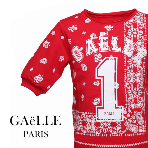 Bresci: GAëLLE PARIS